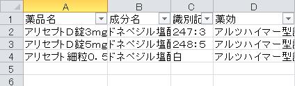 vba2-17-3