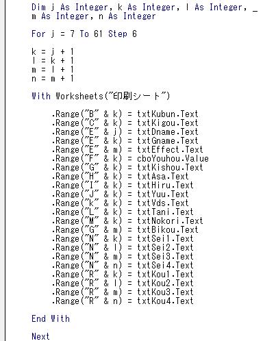 vba5-11-5