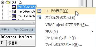 vba4-2-3